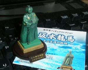 Katurahama1