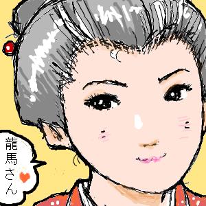 Cocolog_oekaki_2010_04_03_20_28