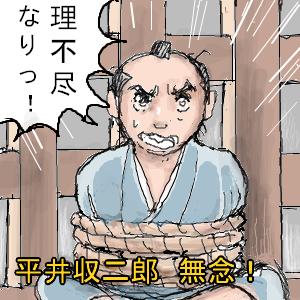 Cocolog_oekaki_2010_05_16_18_50