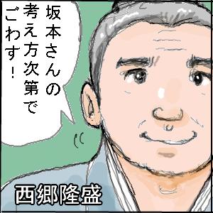 Cocolog_oekaki_2010_06_28_20_04