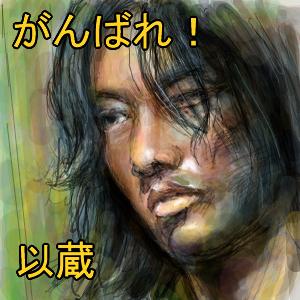Cocolog_oekaki_2010_06_29_21_09