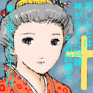 Cocolog_oekaki_2010_08_28_1