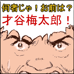 Cocolog_oekaki_2010_10_18_19_06
