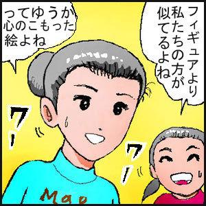 Maokana4649