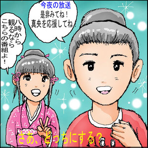 Maogou2