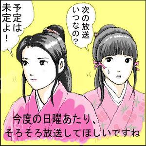 Kousaihousou77