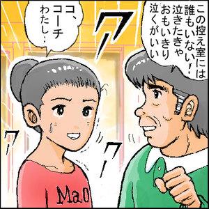 Yonanonamao789