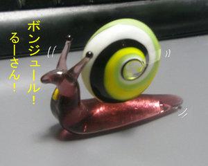 Bonnjyuuru1