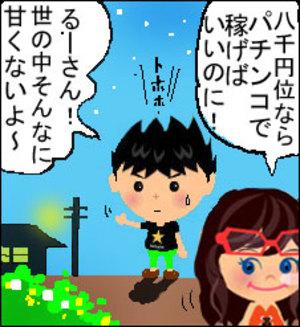 Sadaabata789_edited888