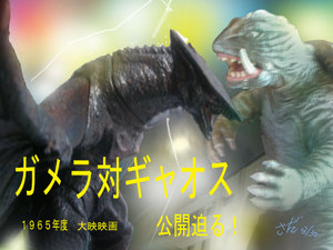 Gamerataigyaosu1
