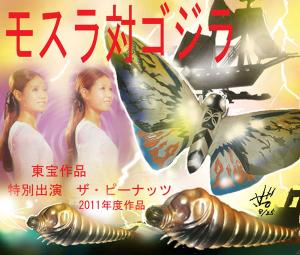 Mosura898