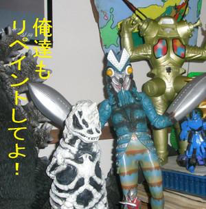 Kaijyuu123