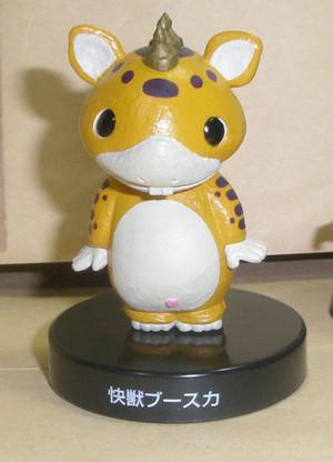 Kawaikei1