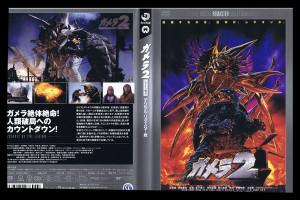 Gamedvd1