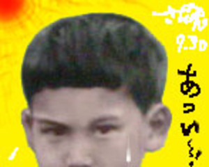 Sadago1