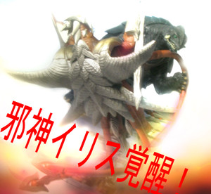 Gamera3irisu_2
