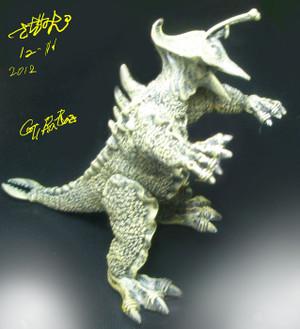 Gira7