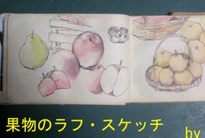 Kudamono12_2