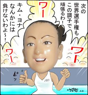 Mao555