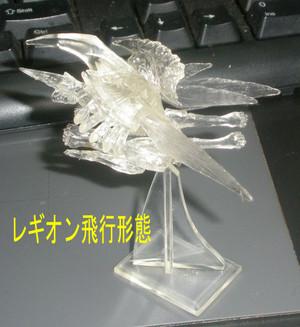 Hikou1