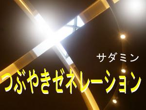 Taitoru326_2