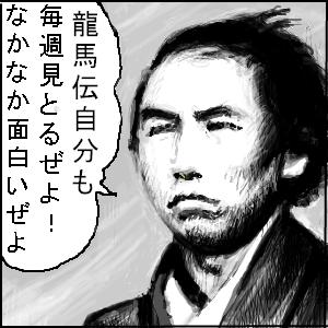Cocolog_oekaki_2010_04_24_20_59