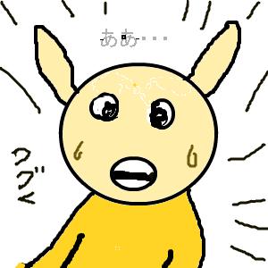 Cocolog_oekaki_2009_11_21_22_34