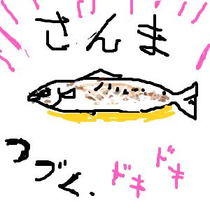 Cocolog_oekaki_2009_11_22_15_11