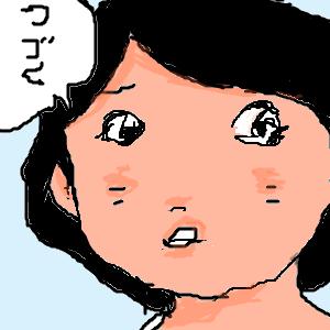Cocolog_oekaki_2009_11_25_10_09