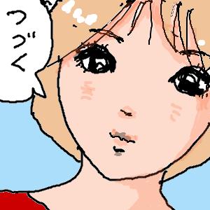 Cocolog_oekaki_2009_11_26_11_03