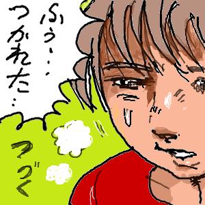 Cocolog_oekaki_2009_12_03_01_49