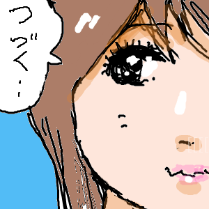 Neta_001_cocolog_oekaki_2009_12_05_