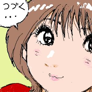 Cocolog_oekaki_2009_12_17_09_49