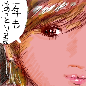 Cocolog_oekaki_2009_12_23_12_07