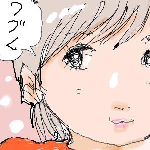 Cocolog_oekaki_2009_12_25_12_01