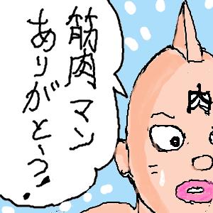 Cocolog_oekaki_2009_12_27_17_44