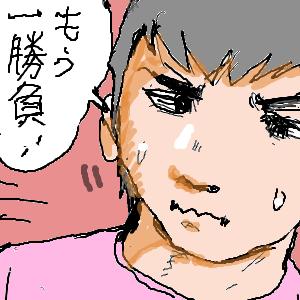 Cocolog_oekaki_2009_12_28_16_16
