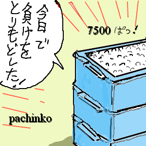 Cocolog_oekaki_2009_12_29_17_32