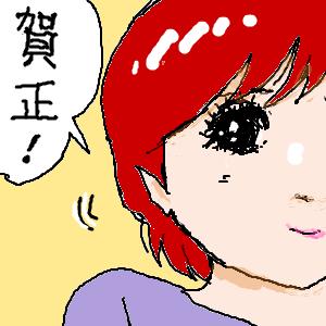 Cocolog_oekaki_2010_01_01_10_52