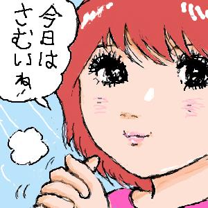 Cocolog_oekaki_2010_01_11_12_19