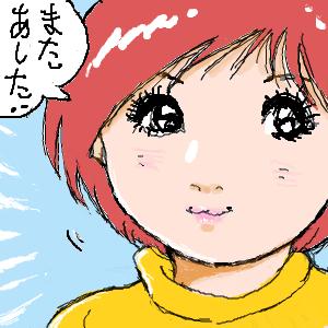 Cocolog_oekaki_2010_01_13_14_39