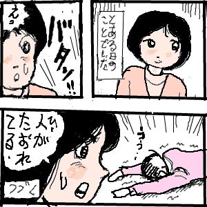 Cocolog_oekaki_2010_01_15_14_43
