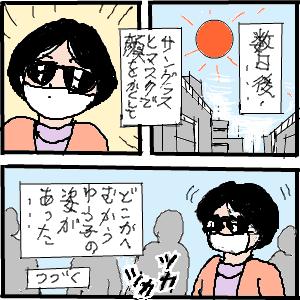 Cocolog_oekaki_2010_01_20_12_27