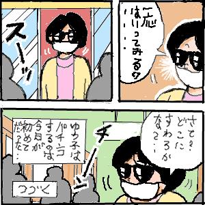 Cocolog_oekaki_2010_01_22_15_11