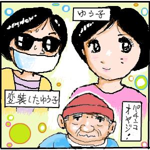Cocolog_oekaki_2010_01_29_13_41