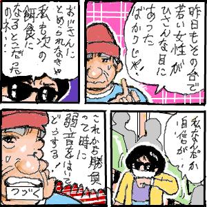 Cocolog_oekaki_2010_01_29_19_44