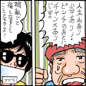 Cocolog_oekaki_2010_01_30_15_10