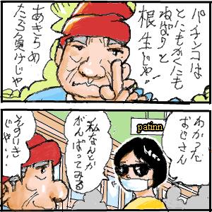 Cocolog_oekaki_2010_01_31_17_40