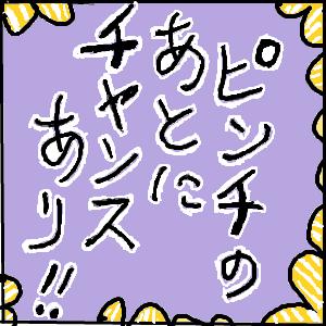 Cocolog_oekaki_2010_02_03_16_52