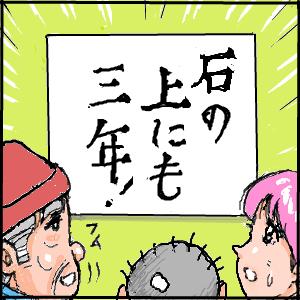Cocolog_oekaki_2010_02_08_11_28